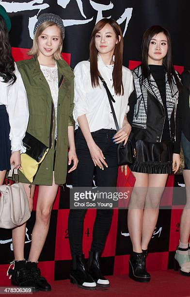 After School attend the movie 'Monster' VIP premiere at Geondae Lotte Cinema on March 6 2014 in Seoul South Korea