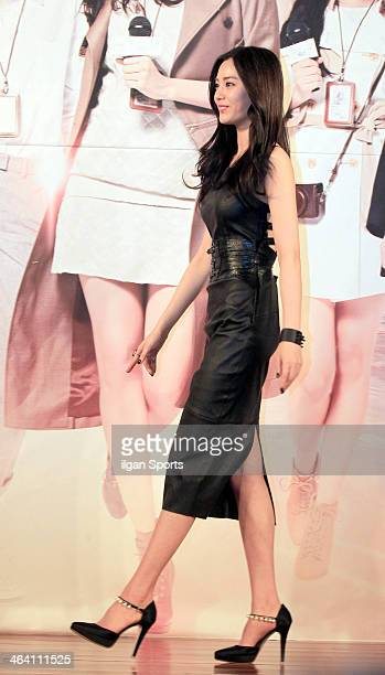 After School attends the 'After School's Beauty Bible' press conference at 63 convention center on January 15 2014 in Seoul South Korea