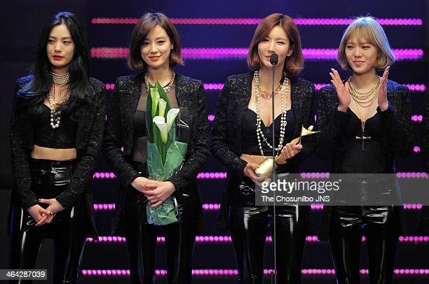 After School pose for photographs during the 2014 Asia Model Festival Awards at Olympic Hall on January 17 2014 in Seoul South Korea