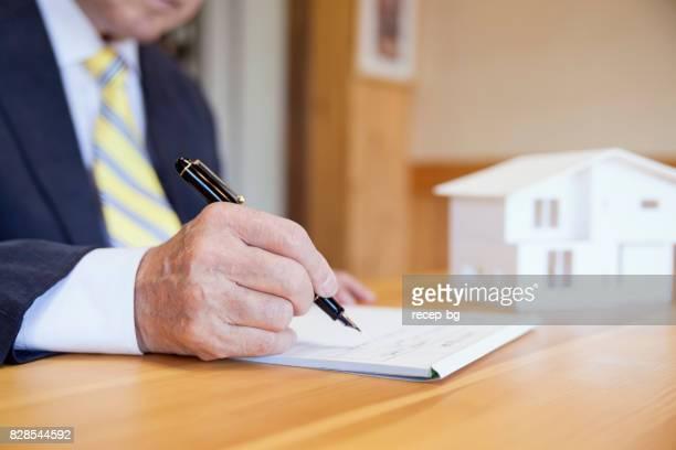 新しい家のための契約
