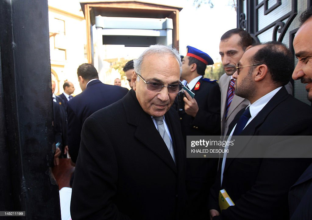 Ahmed Shafiq, the last prime minister to serve under Hosni Mubarak, leaves after registering his candidacy for the presidential election in Cairo on March 10, 2012 as Egypt's presidential race kicked off.