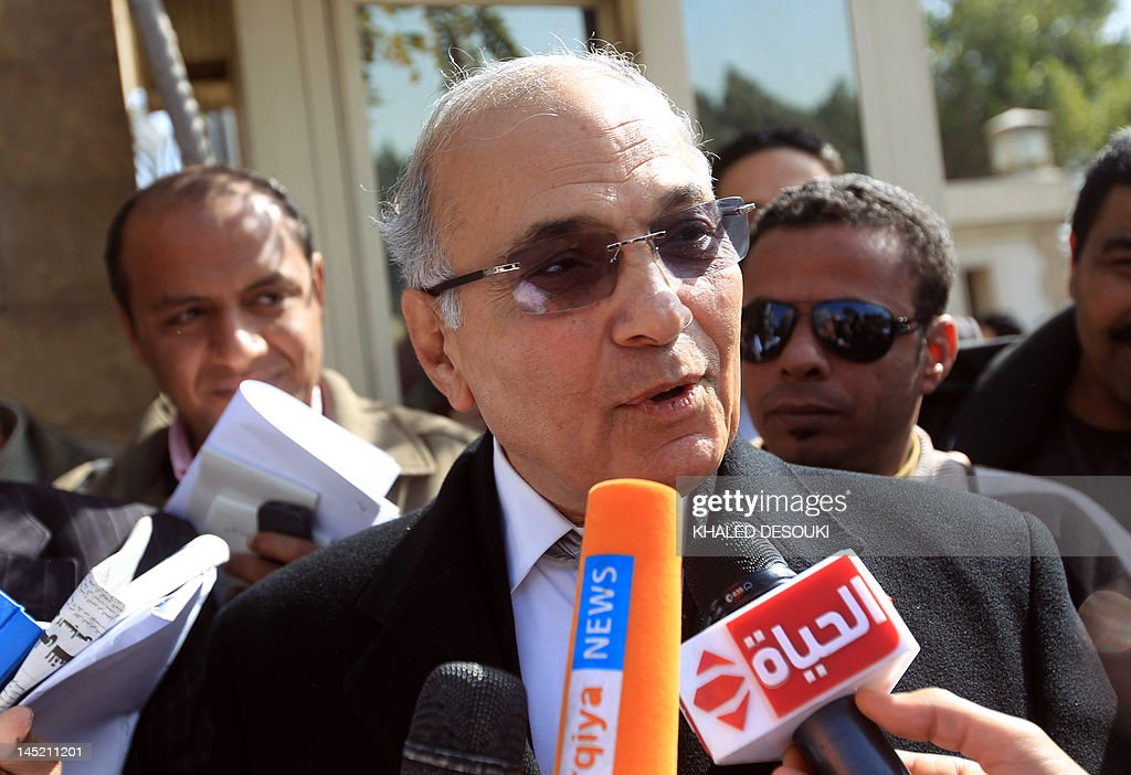 Ahmed Shafiq, the last prime minister to serve under Hosni Mubarak, speaks to the press after registering his candidacy for the presidential election in Cairo on March 10, 2012 as Egypt's presidential race kicked off.