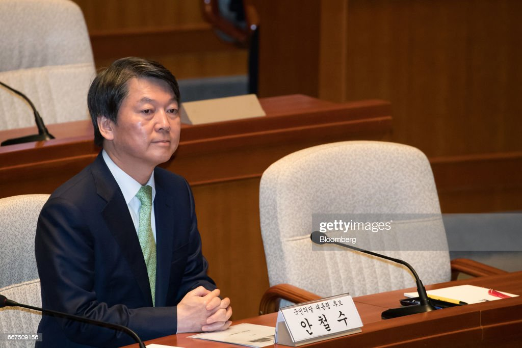Presidential Candidates Of South Korea Gather at Parliament to Discuss Constitution Revision
