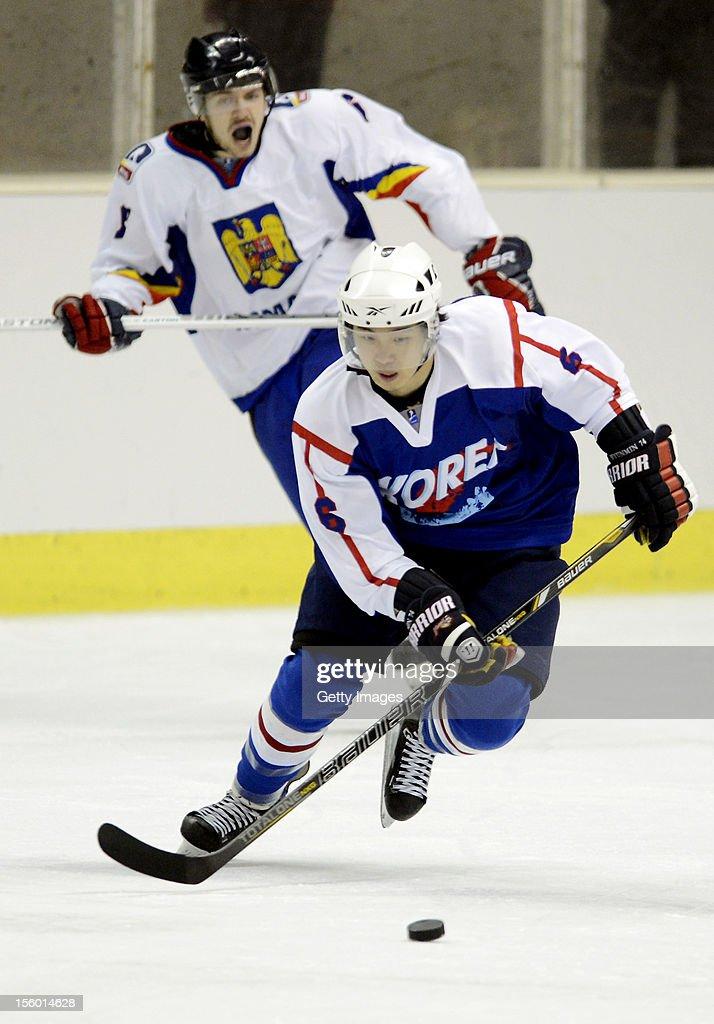 Ahn Hyun Min #6 of South Korea skates during the Ice Hockey Sochi Olympic Pre-Qualification Group J match between South Korea and Romania at Nikko Kirifuri Ice Arena on November 11, 2012 in Nikko, Tochigi, Japan. South Korea won 2-0.