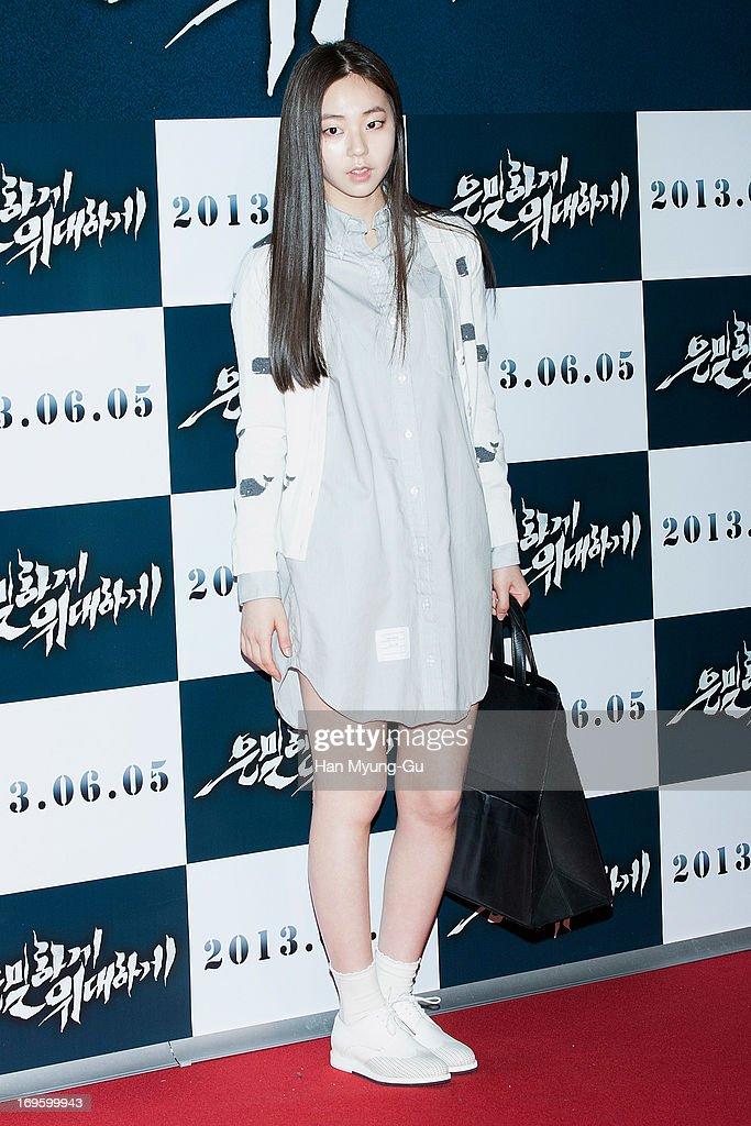Ahn SoHee of South Korean girl group Wonder Girls attends the 'Secretly Greatly' VIP Screening at Mega Box on May 27 2013 in Seoul South Korea The...