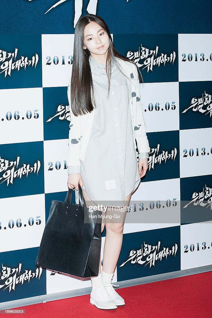 Ahn So-Hee of South Korean girl group Wonder Girls attends the 'Secretly Greatly' VIP Screening at Mega Box on May 27, 2013 in Seoul, South Korea. The film will open on June 05 in South Korea.
