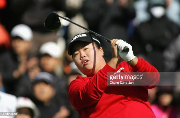 Ahn SunJu of South Korea tees off on the first hole during the second round of the Kolon Championship 2007 at Mauna Ocean Golf Course on October 20...