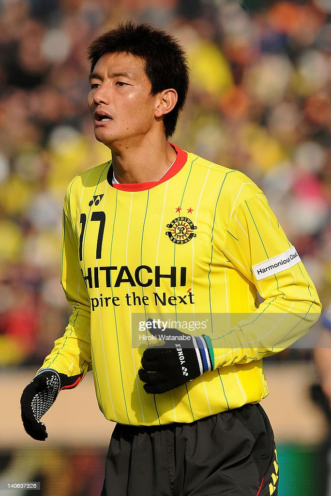 Kashiwa Reysol v FC Tokyo - Fuji Xerox Super Cup