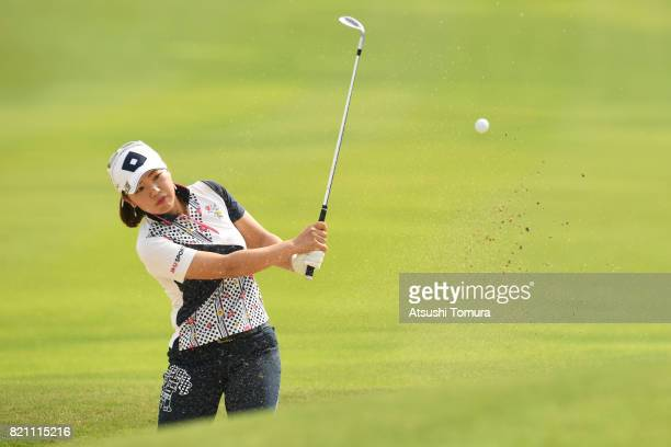 AhReum Hwang of South Korea chips onto the 3rd green during the final round of the Century 21 Ladies Golf Tournament 2017 at the Seta Golf Course on...