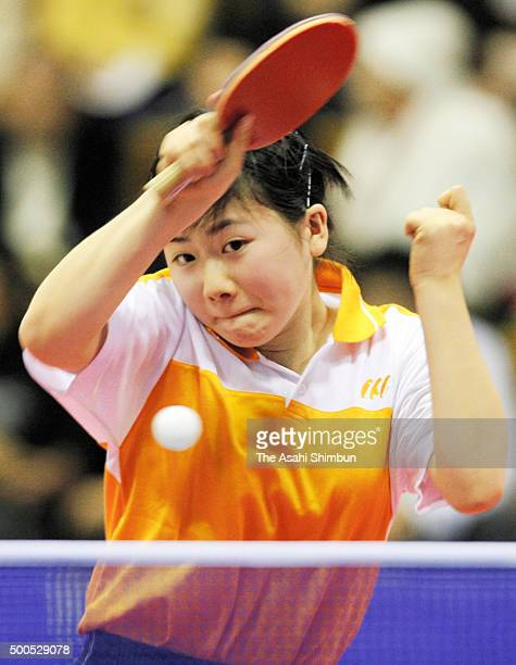 Ai Fukuhara competes in the Women's single final against Saki kanazawa during the Japan Top 12 Table Tennis tournament at Yoyogi National Gymnasium...
