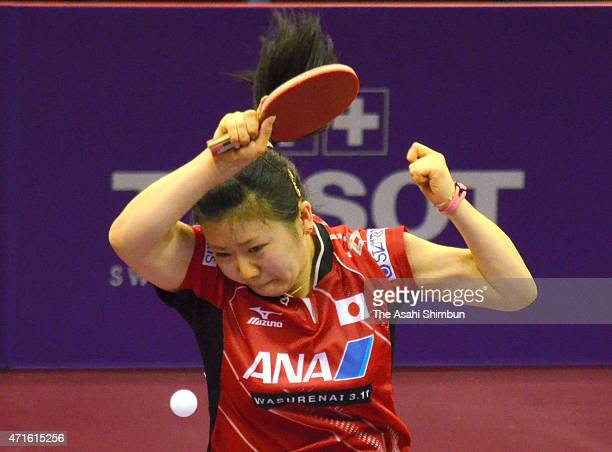 Ai Fukuhara of Japan competes in the Women's Singles Second Round match on day four of the 2015 World Table Tennis Championships on April 29 2015 in...