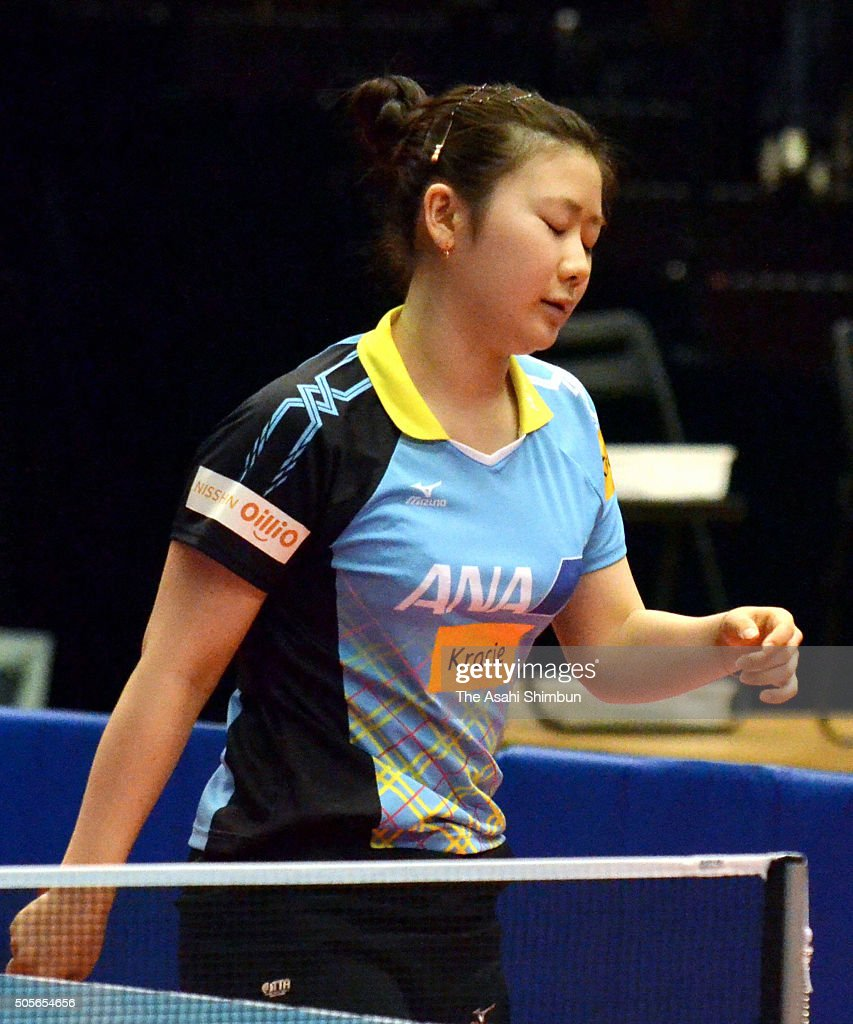 Ai Fukuhara reacts after losing in her 6th round match against Kyoka Kato during day five of the All Japan Table Tennis Championships at the Tokyo Metropolitan Gymnasium on January 15, 2016 in Tokyo, Japan.