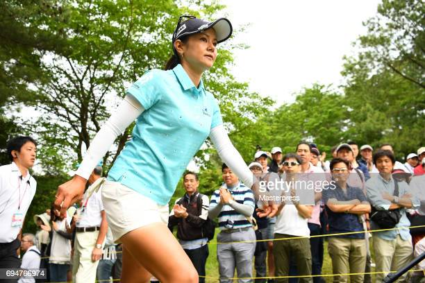 Ai Miyazato of Japan looks on during the final round of the Suntory Ladies Open at the Rokko Kokusai Golf Club on June 11 2017 in Kobe Japan