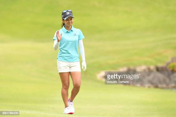 Ai Miyazato of Japan reacts during the final round of the Suntory Ladies Open at the Rokko Kokusai Golf Club on June 11 2017 in Kobe Japan