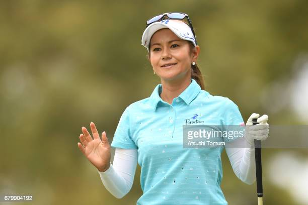 Ai Miyazato of Japan reacts during the final round of the World Ladies Championship Salonpas Cup at the Ibaraki Golf Club on May 7 2017 in...