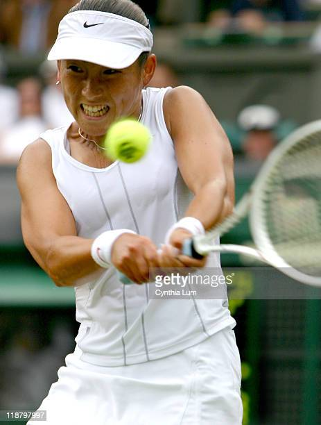 Ai Sugiyama of Japan lost to Maria Sharapova of Russia 57 75 61 in the quarter finals of the 2004 Wimbledon Championship in London Great Britain on...