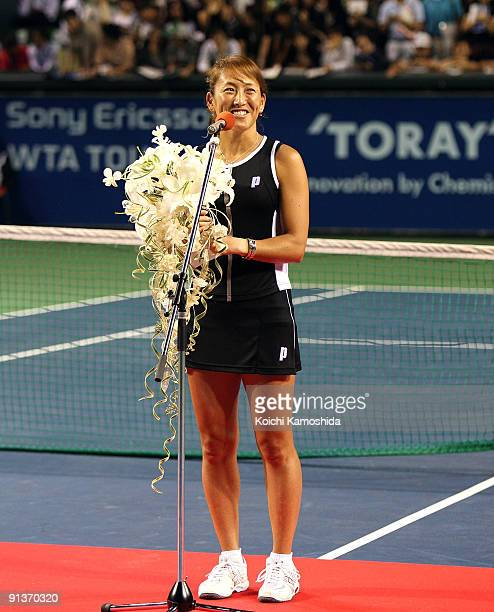 Ai Sugiyama of Japan speaks during a ceremony during day seven of the Toray Pan Pacific Open Tennis tournament at Ariake Colosseum on October 3 2009...