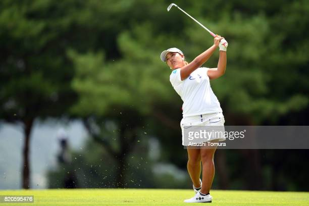 Ai Suzuki of Japan hits her second shot on the 17th hole during the second round of the Century 21 Ladies Golf Tournament 2017 at the Seta Golf...