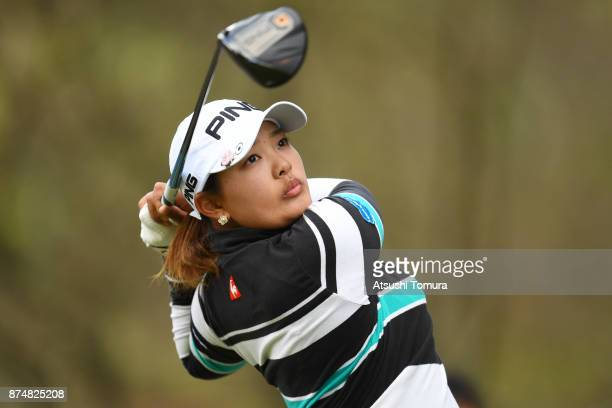 Ai Suzuki of Japan hits her tee shot on the 13th hole during the first round of the Daio Paper Elleair Ladies Open 2017 at the Elleair Golf Club on...