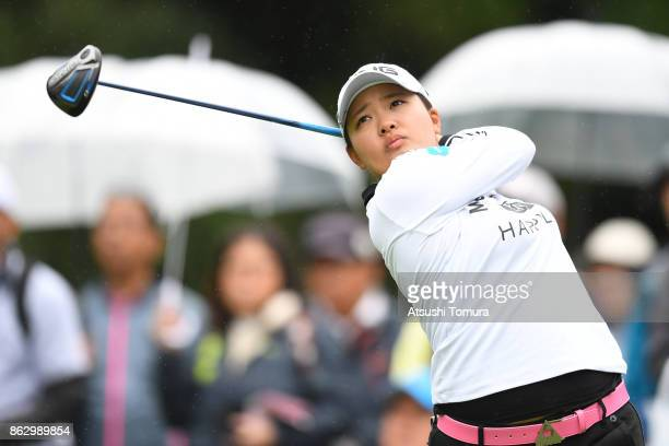 Ai Suzuki of Japan hits her tee shot on the 18th hole during the first round of the Nobuta Group Masters GC Ladies at the Masters Golf Club on...