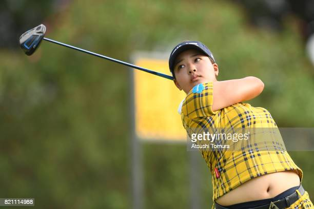 Ai Suzuki of Japan hits her tee shot on the 1st hole during the final round of the Century 21 Ladies Golf Tournament 2017 at the Seta Golf Course on...
