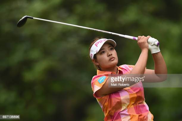 Ai Suzuki of Japan hits her tee shot on the 2nd hole during the final round of the Nichirei Ladies at the on June 18 2017 in Chiba Japan