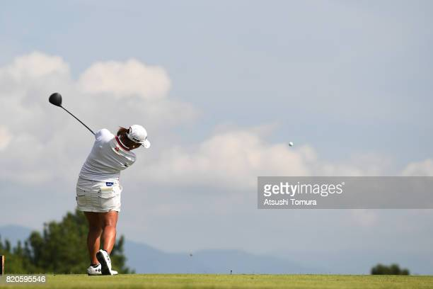 Ai Suzuki of Japan hits her tee shot on the 4th hole during the second round of the Century 21 Ladies Golf Tournament 2017 at the Seta Golf Course on...