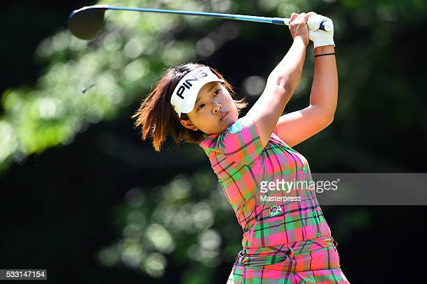 Ai Suzuki of Japan hits her tee shot on the 5th hole during the second round during the Chukyo Television Bridgestone Ladies Open at the Chukyo Golf...
