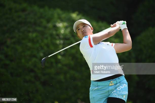 Ai Suzuki of Japan hits her tee shot on the 7th hole during the final round of the HokennoMadoguchi Ladies at the Fukuoka Country Club Wajiro Course...