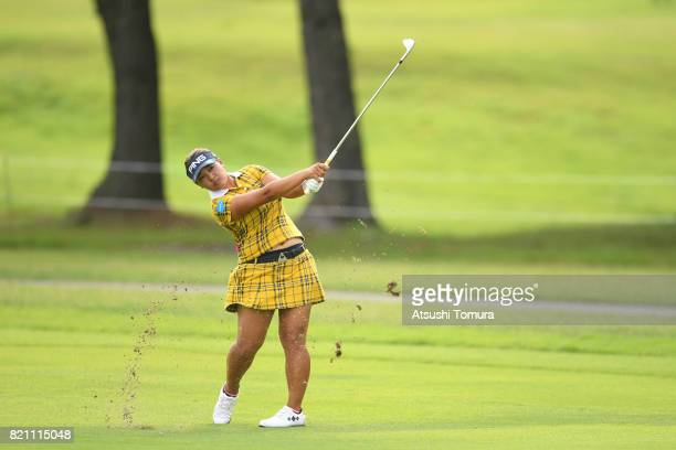 Ai Suzuki of Japan hits her third shot on the 1st hole during the final round of the Century 21 Ladies Golf Tournament 2017 at the Seta Golf Course...
