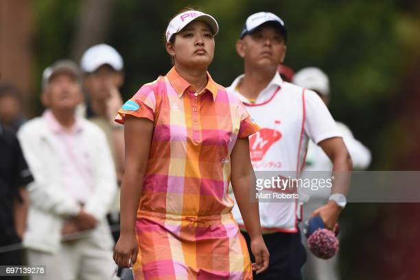 Ai Suzuki of Japan looks on after her tee shot on the 2nd hole during the final round of the Nichirei Ladies at the on June 18 2017 in Chiba Japan