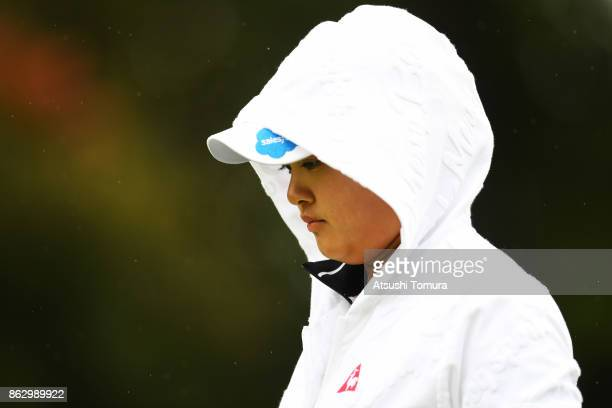 Ai Suzuki of Japan looks on during the first round of the Nobuta Group Masters GC Ladies at the Masters Golf Club on October 19 2017 in Miki Hyogo...