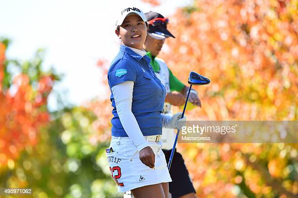 Ai Suzuki of Japan looks on during the first round of the TOTO Japan Classics 2015 at the Kintetsu Kashikojima Country Club on November 6 2015 in...