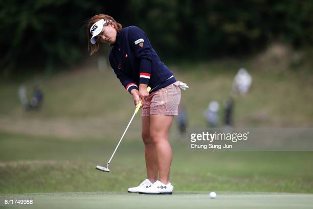 Ai Suzuki of Japan plays a putt on the 2nd green during the final round of Fujisankei Ladies Classic at the Kawana Hotel Golf Course Fuji Course on...