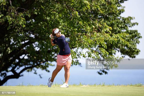 Ai Suzuki of Japan plays a tee shot on the 14th hole during the final round of Fujisankei Ladies Classic at the Kawana Hotel Golf Course Fuji Course...