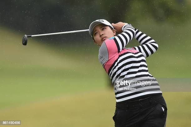 Ai Suzuki of Japan plays her second shot on the 10th hole during the final round of the Fujitsu Ladies 2017 at the Tokyu Seven Hundred Club on...