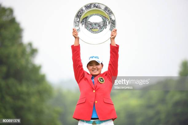 Ai Suzuki of Japan poses with the plate after winning the Earth Mondamin Cup at the Camellia Hills Country Club on June 25 2017 in Sodegaura Japan
