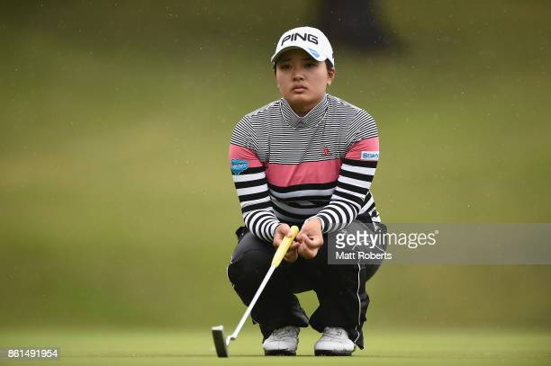 Ai Suzuki of Japan prepares to putt on the 11th green during the final round of the Fujitsu Ladies 2017 at the Tokyu Seven Hundred Club on October 15...