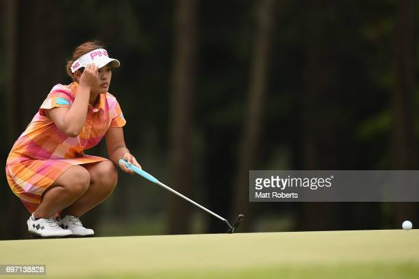 Ai Suzuki of Japan prepares to putt on the first green during the final round of the Nichirei Ladies at the on June 18 2017 in Chiba Japan