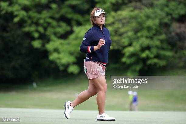 Ai Suzuki of Japan reacts after a putt on the 2nd green during the final round of Fujisankei Ladies Classic at the Kawana Hotel Golf Course Fuji...