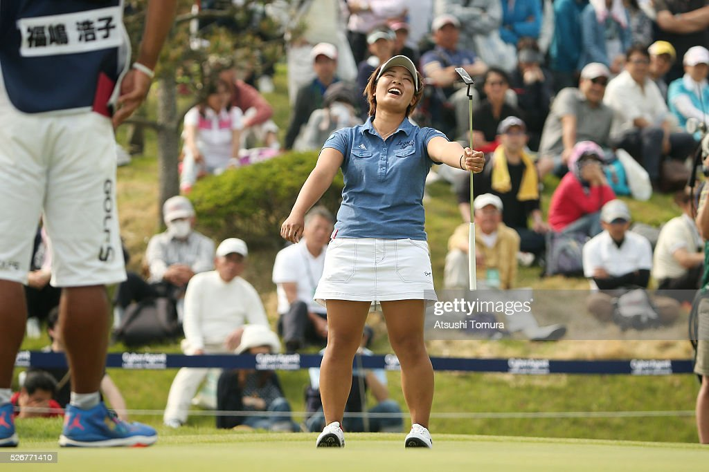 Ai Suzuki of Japan reacts during the final round of the CyberAgent Ladies Golf Tournament at the Grand Fields Country Club on May 1, 2016 in Mishima, Japan.