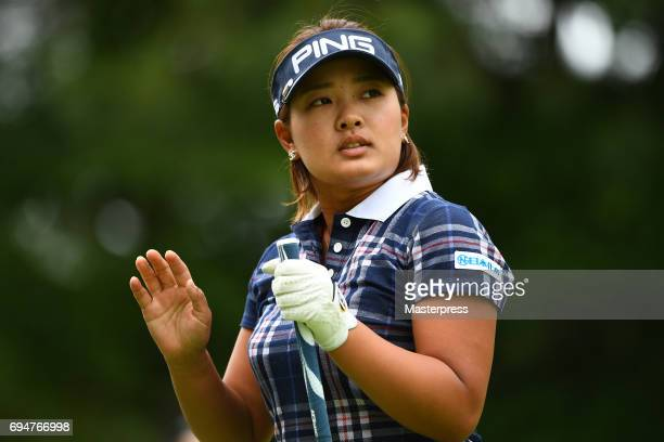 Ai Suzuki of Japan reacts during the final round of the Suntory Ladies Open at the Rokko Kokusai Golf Club on June 11 2017 in Kobe Japan