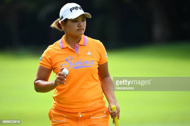 Ai Suzuki of Japan reacts during the first round of the Earth Mondamin Cup at the Camellia Hills Country Club on June 22 2017 in Sodegaura Japan