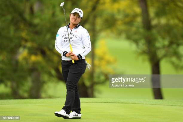 Ai Suzuki of Japan reacts during the first round of the Nobuta Group Masters GC Ladies at the Masters Golf Club on October 19 2017 in Miki Hyogo Japan