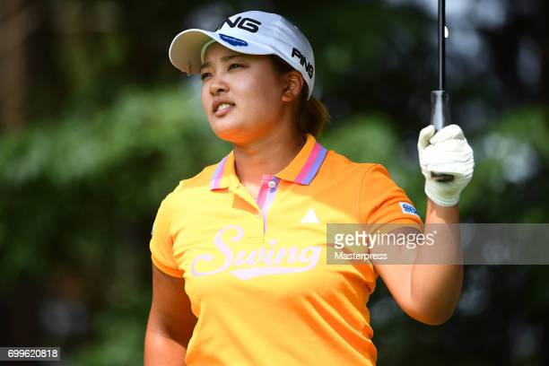 Ai Suzuki of Japan smiles during the first round of the Earth Mondamin Cup at the Camellia Hills Country Club on June 22 2017 in Sodegaura Japan