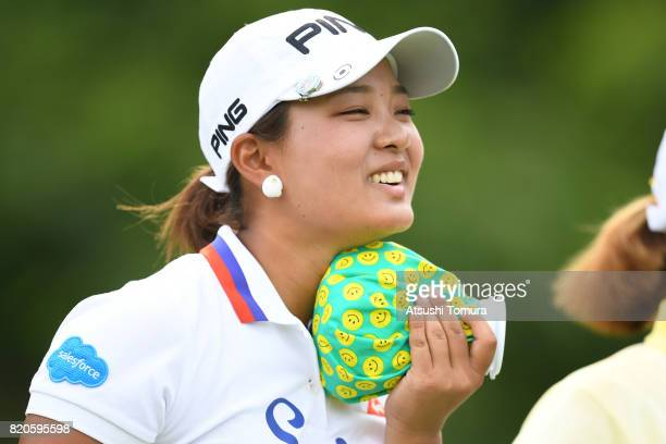 Ai Suzuki of Japan smiles during the second round of the Century 21 Ladies Golf Tournament 2017 at the Seta Golf Course on July 22 2017 in Otsu Shiga...