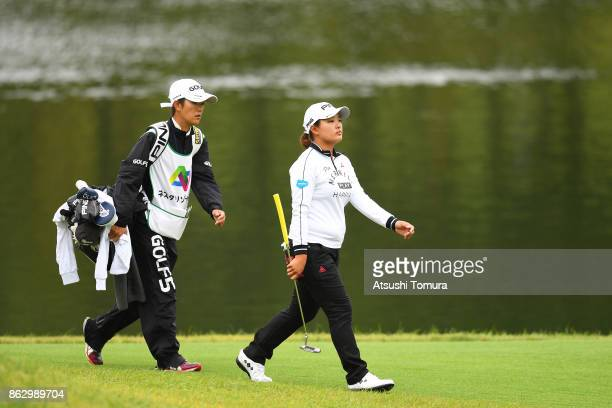 Ai Suzuki of Japan walks on the 17th hole during the first round of the Nobuta Group Masters GC Ladies at the Masters Golf Club on October 19 2017 in...