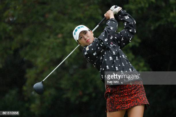 AiChen Kuo of Chinese Taipei hits a tee shot on the second hole during the final round of the Udonken Ladies at the Mannou Hills Country Club on...