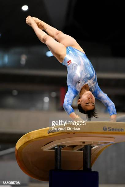 Aiko Sugihara competes in the Horse Vault of the Women's AllAround during day two of the Artistic Gymnastics NHK Trophy at the Tokyo Metropolitan...