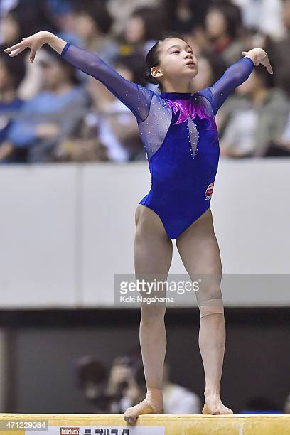Aiko sugihara competes in the the Balance Beam during day three of the All Japan Artistic Gymnastics Individual All Around Championships at Yoyogi...